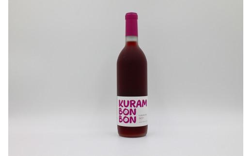 【赤ワイン・甘口】イチゴジャムムのような甘い果実香。濃厚な甘みで渋みのないデザートワイン