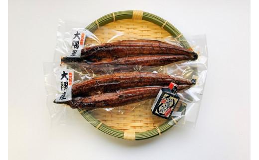 鹿児島県を中心に南九州から厳選した鰻を仕入れ、行橋市内で調理・加工しています。