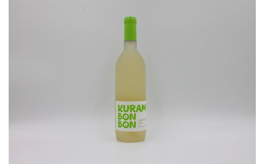 【白ワイン・甘口】華やかな柑橘香が特徴的で濃厚かつ爽やかな甘みのあるデザートワイン