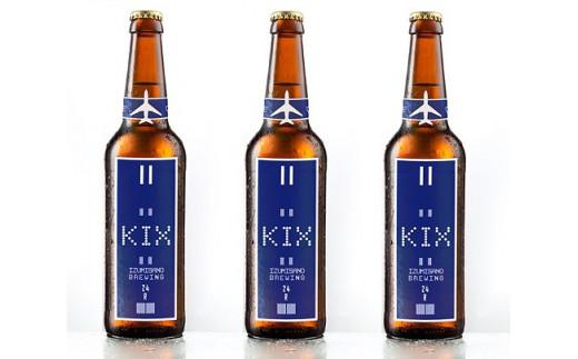 KB002 KIX BEER ペールエール6本セット
