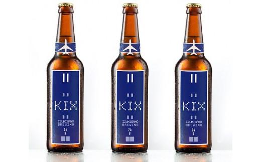KB008 KIX BEER ペールエール12本セット
