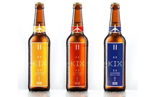 KB001 KIX BEER 3種6本セット