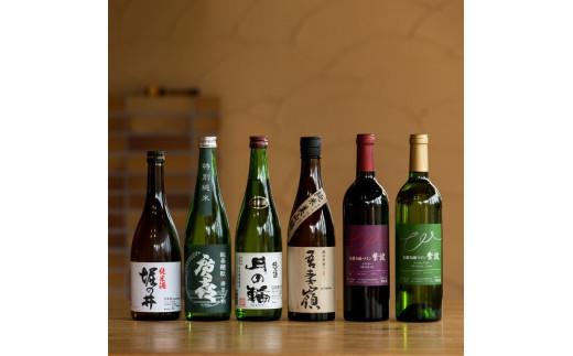 ほろ酔い酒の町包み(純米酒4本・自園自醸ワイン紫波2本の詰め合わせ)