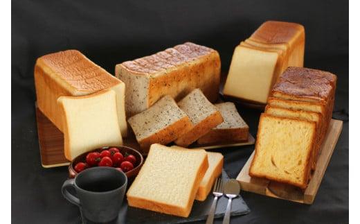 本間製パン「食パンセット」4種類 10斤[013H03]