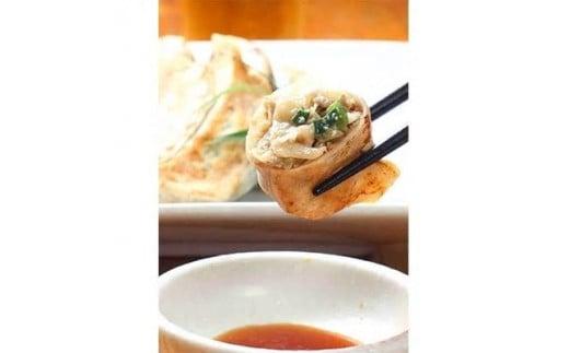 大和の伝統食材と餃子職人のコラボ。3種の創作餃子/80個