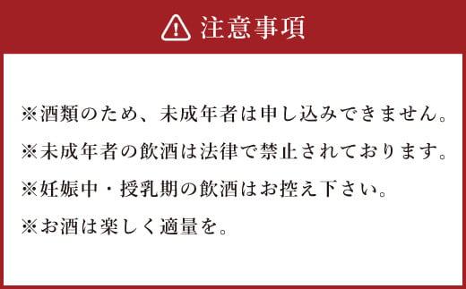 球磨焼酎 10年もの「文蔵」 720ml×6本(4.32l)