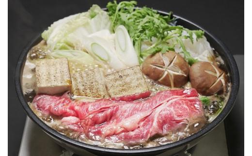 33-5【冷凍】神戸ビーフ牝(肩ロースすき焼き・しゃぶしゃぶ用、500g)《川岸牧場》