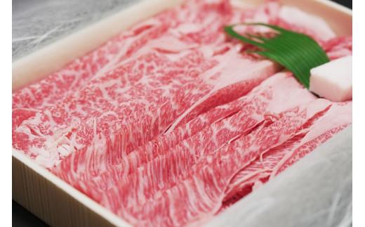66-4【冷凍】神戸ビーフ牝(肩ロースすき焼き・しゃぶしゃぶ用、1kg)《川岸牧場》