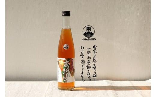 梅酒・高越山(500ml)