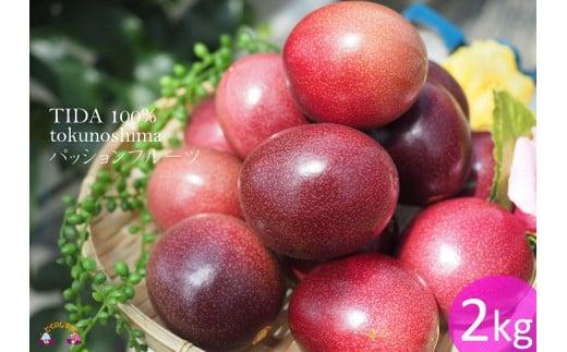甘みと酸味が人気で、美容にいい栄養素が豊富で女性に大人気です。