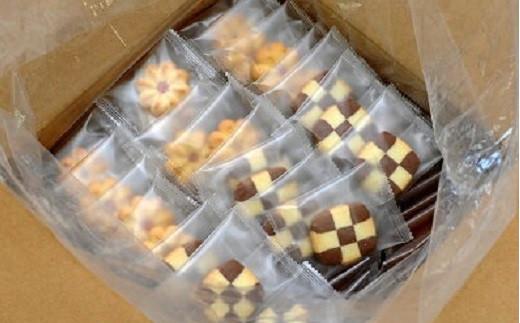 ホテル 仕様 クッキー アソート 8種類96枚_0K04