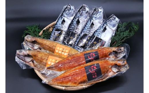 とんでもない情熱の華麗なる鯖 3種の干物セット(文化干し・カレー味・オリジナル辛味スパイス)