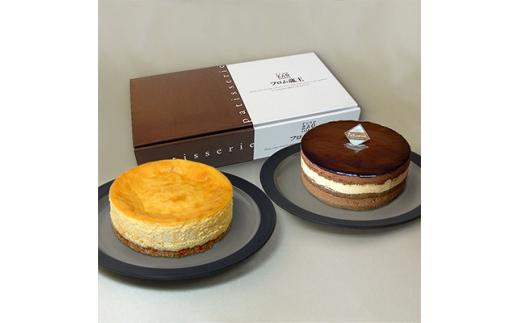 「フロム蔵王」NYチーズケーキと魅惑のオペラ特別セット[4206-014]【1040240】