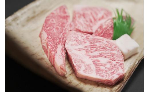 27-2【冷凍】神戸ビーフ牝(極みステーキ小間、300g)<川岸牧場直営>