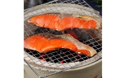 【訳あり】超お得!紅鮭切り身24切れ!(A773)