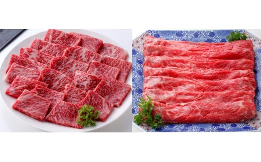 (4回目)伊万里牛ロ-ス焼肉300g、かたうすぎり450g
