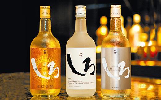 本格米焼酎 と デコポン梅酒 の厳選セット 6種各1本 計6本