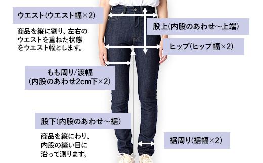 KURO 962939 スキニー デニム パンツ(レディース)