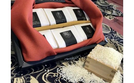 【令和2年産新米】伊賀米コシヒカリ う米ギフト(300g×6袋)