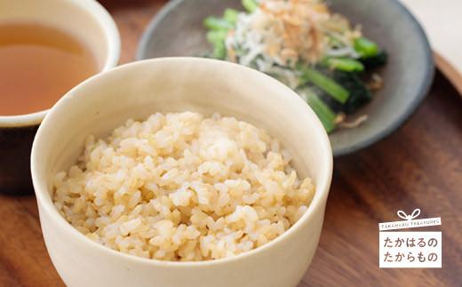 特産品番号424 合鴨米(玄米)5.5kg