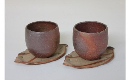 0015-I-061 備前焼 小湯呑&木の葉の茶托セット