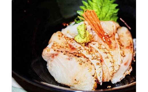 1210.のどぐろ炙り丼2人前 シーライフx老舗料亭がつくる日本海のご当地どんぶり