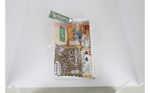 A02-207 じゃこ天蒲鉾詰合せB(野中かまぼこ店)