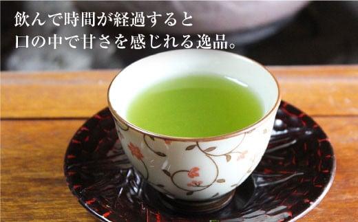 BBV002 【伝統の技術・こだわりの味わい】 長崎県産品 そのぎ茶3本入【酒井製茶】-3