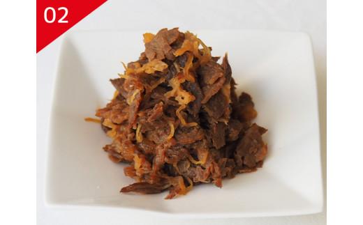 千葉県産牛肉のしぐれ煮