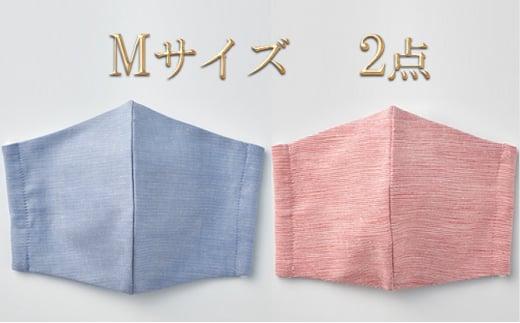 [№5786-3412]ENSHU MASK Mサイズ