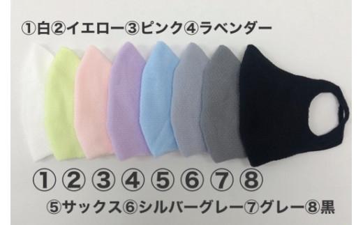 8色あるのでお気に入りのお色が見つかるはず
