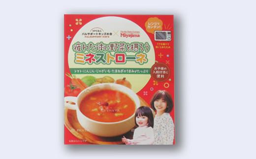 箱ごとレンジで温めるタイプですので、場所を選ばずに簡単に喫食できます。付添食に大変便利な1品です
