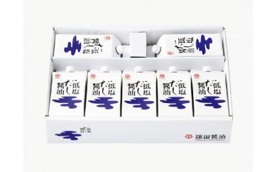 鎌田醤油 低塩だし醤油200ml[7本入]