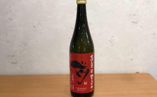 古伊万里 前 純米大吟醸 モダン系の純米大吟醸は、華やかでフルーティーな吟醸香とフレッシュ&クリアな酒質が自慢です。