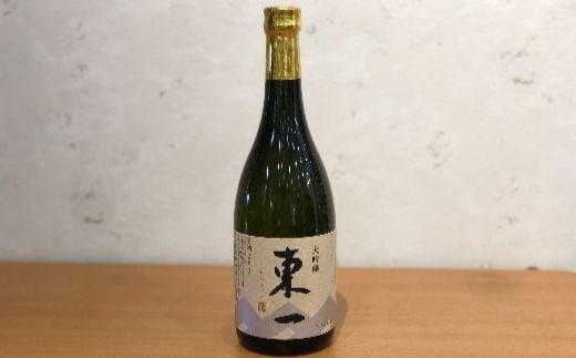 東一 大吟醸 佐賀県が全国に誇る銘酒「東一」の代表的なお酒。派手過ぎず香味のバランスに優れた大吟醸酒。