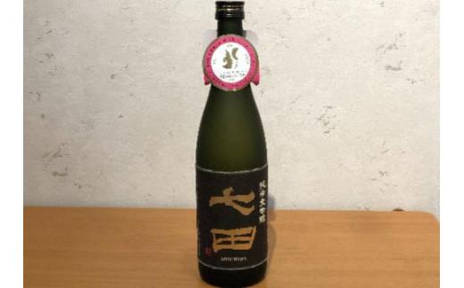 七田 純米大吟醸 「フェミナリーズ世界ワインコンクール2020」にて金賞受賞。世界の女性ワイン専門家が選びました。