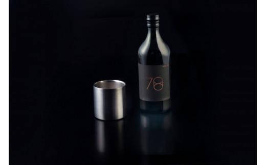 [№5900-0203]ステンレス製タンブラーグラス ノーマル78mm&米焼酎セット