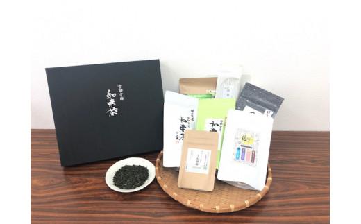 和束茶(4種)と加工食品(3種)とハーブティーセット