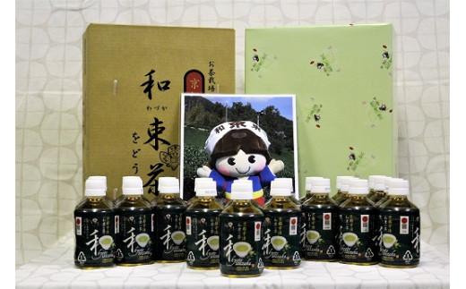 和束茶ペットボトル