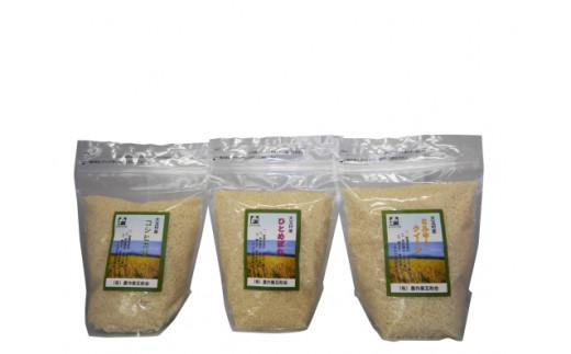 【令和2年産】【農業生産法人 農作業互助会のお米】  3品種食べ比べセット3㎏(コシヒカリ1㎏、ひとめぼれ1㎏、ミルキークイーン1㎏)【06251】