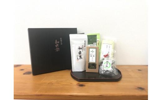 和束茶(4種)とお菓子(3種)セット