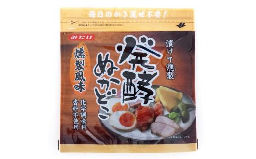 自宅で簡単☆冷蔵庫で「漬ける」だけで燻製したような深い味わいが楽しめます! 届いたその日から野菜を漬けられます。