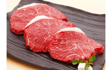【冷蔵便】神戸牛 柔らか赤身ステーキ 200g×3枚