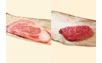 【冷蔵便】神戸牛 ステーキセット 計300g(ロース&モモ 150g 各1枚)