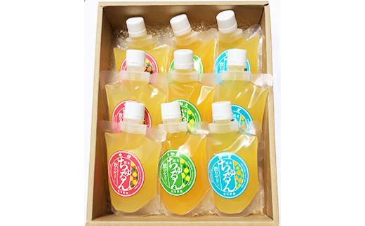 飲む ゼリー (晩柑・不知火・甘夏) 9本入り 柑橘 デザート