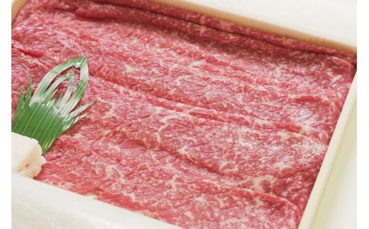 43-3【冷凍】神戸ビーフ牝(モモ肩すき焼き・しゃぶしゃぶ用、1kg)<川岸牧場直営>