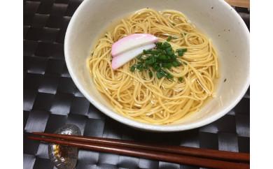 手延べウニそうめん200g あごだしスープ付 3代目【一級製麺技能士】謹製