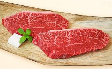 【冷蔵便】神戸牛 柔らか赤身ステーキ 200g×2枚