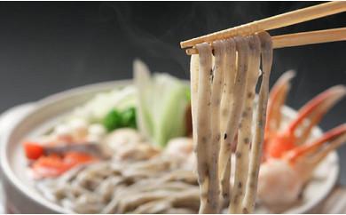 黒ごまうどん200gあごだしスープ付 3代目[一級製麺技能士]謹製