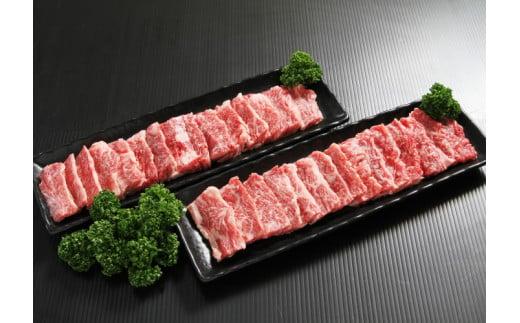 1065 オリーブ牛バラ焼肉500g